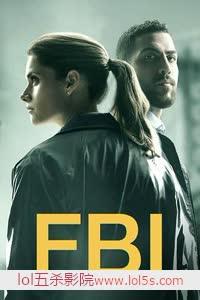 联邦调查局 第二季
